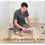 сборка икеевской мебели