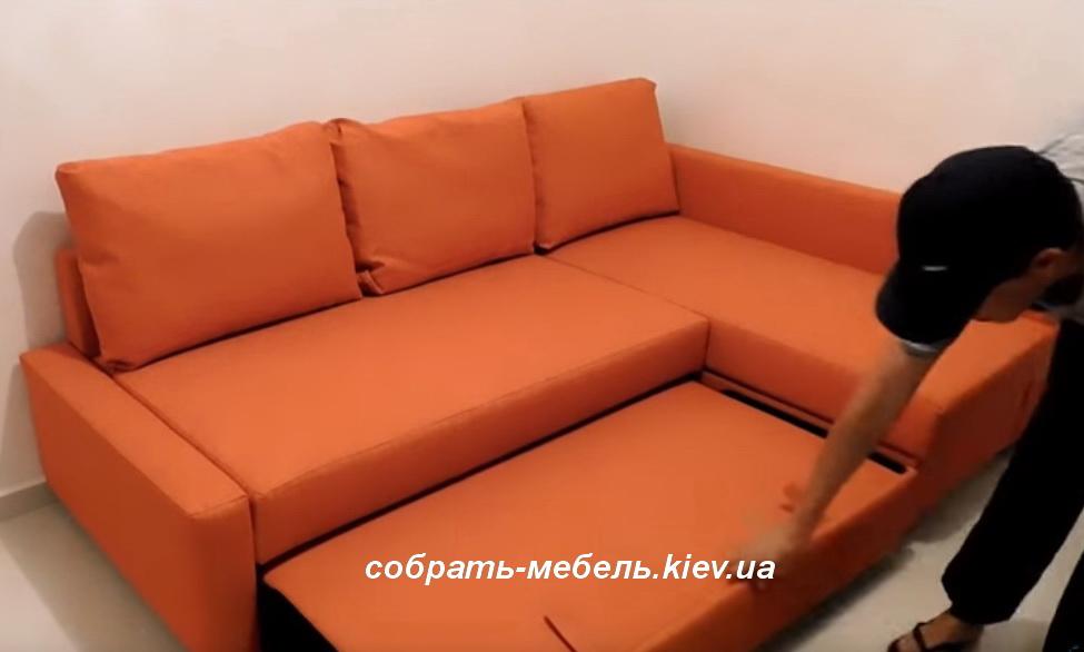 диван со спальным местом собрать