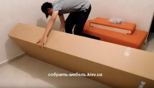 стоимость сборки дивана в Киеве