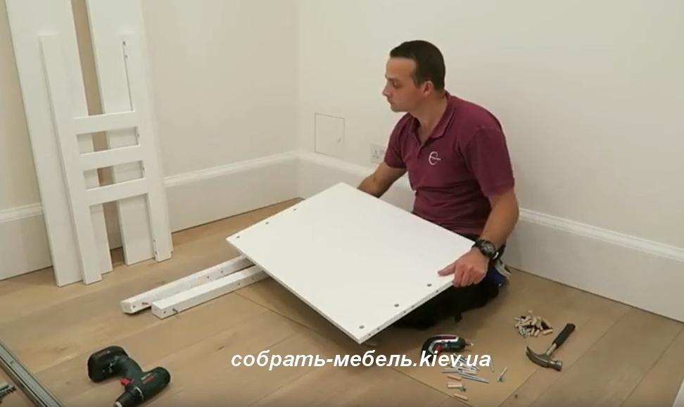 инструкция сборки кровати