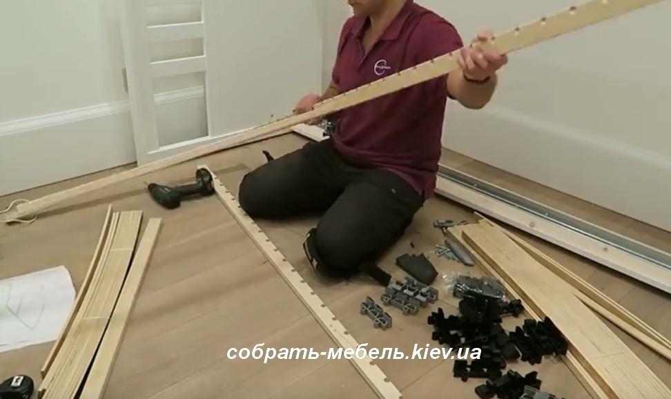 сборщики мягкой мебели