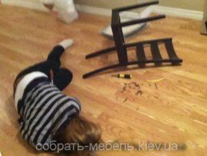 неудачная сборка стула