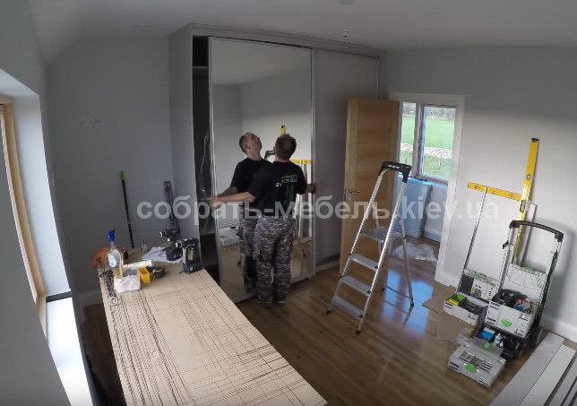 собрать мебель новобеличи