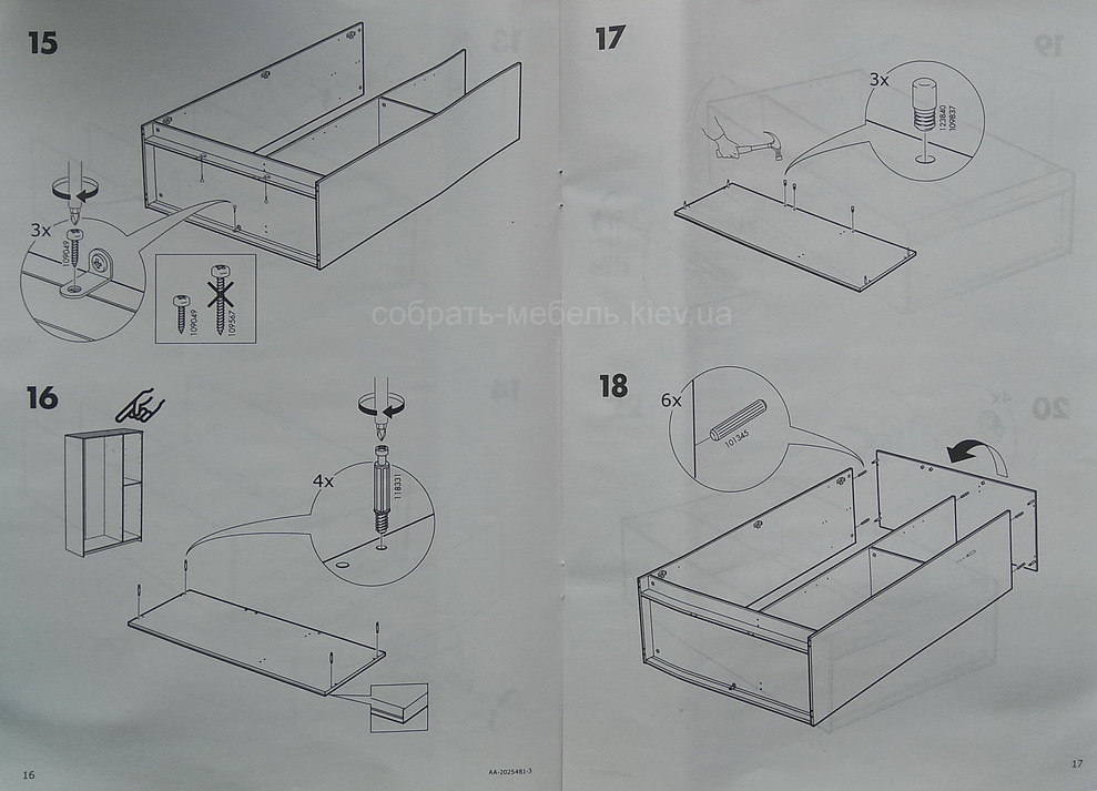 скачать схему сборки шкафа Ikea