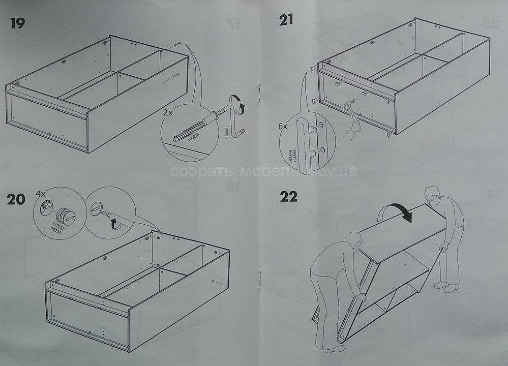 скачать схему сборки шкафа Ikeaскачать схему сборки шкафа Икеа