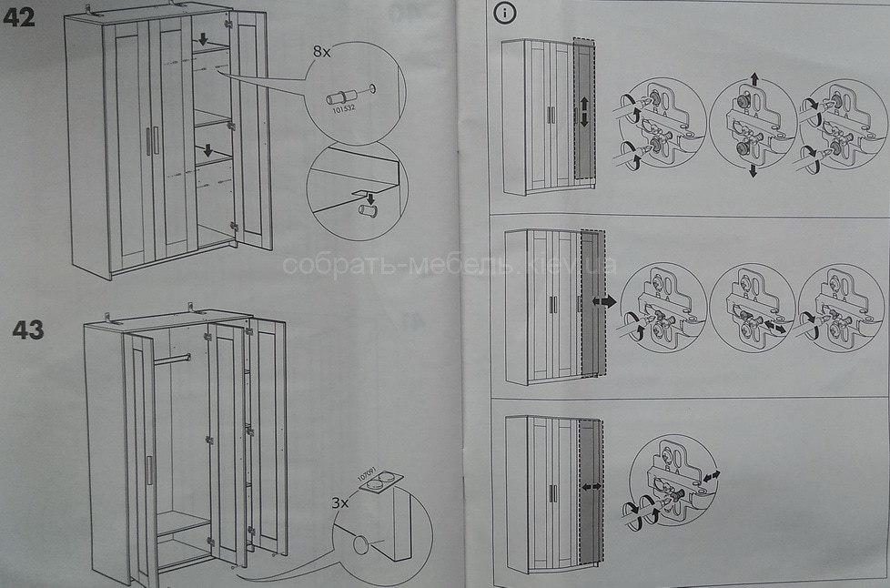 Установка дверей шкафа ikea
