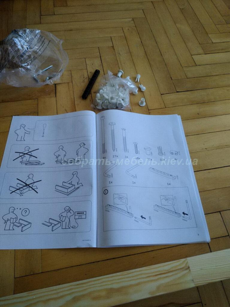 Сборка-мебели-Ikea