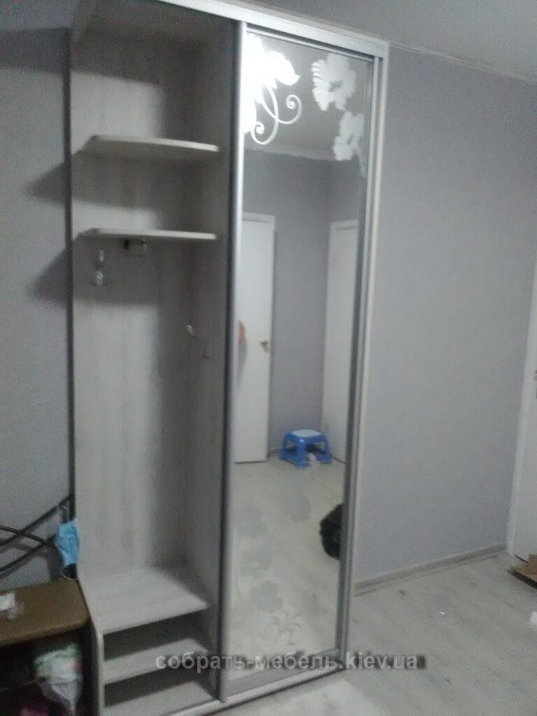 как собирается шкаф в прихожую инструкция